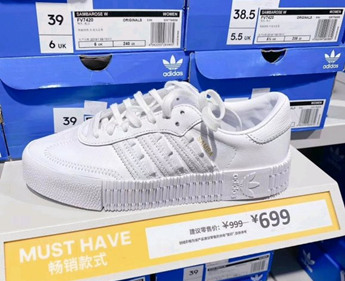 adidas 三叶草 SAMBAROSE